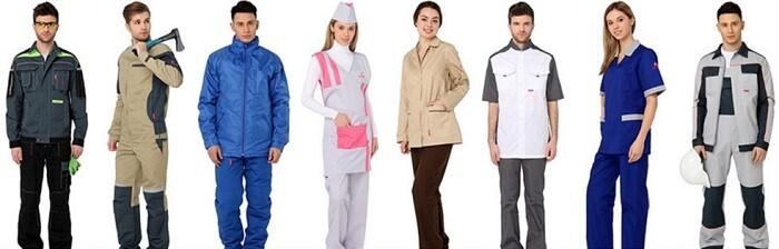 Индивидуальный пошив рабочей одежды
